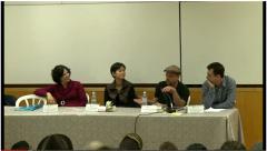 Work in progress - Literary Translators talk about their work, Bar Ilan University [English, 2014]